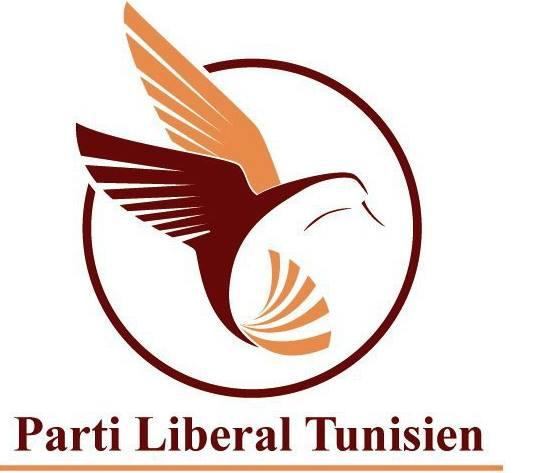 حزب تونسي يطالب بالتطبيع مع اسرائيل !!