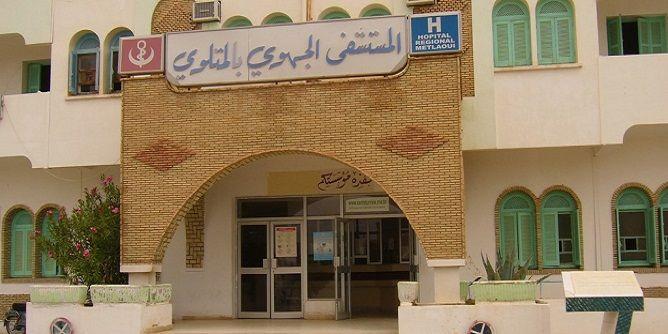 مستشفى المتلوي: طالب راسب يمارس الطبّ بلا شهادة علمية!