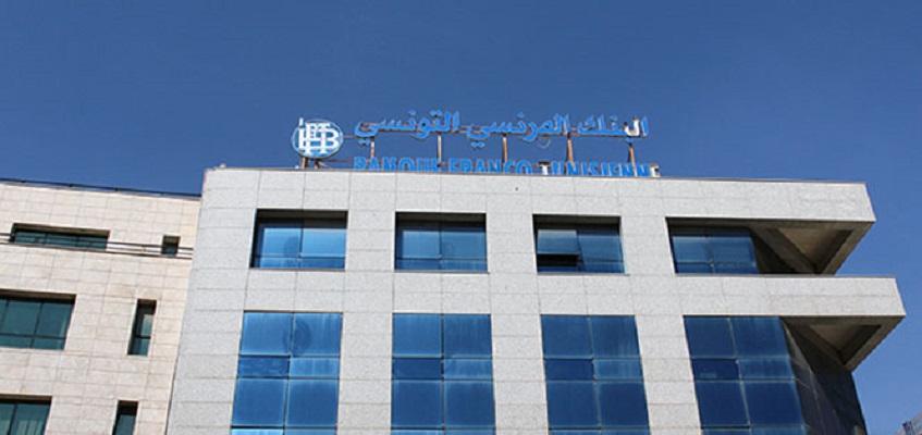 تطورات جديدة في قضية البنك الفرنسي-التونسي