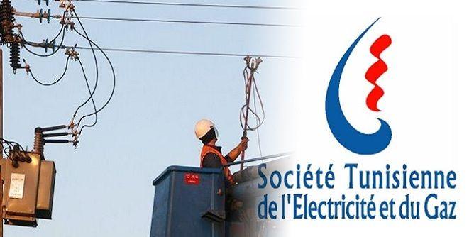 """""""الستاغ"""" : نتوقّع تسجيل رقم قياسي جديد اليوم في استهلاك الكهرباء"""