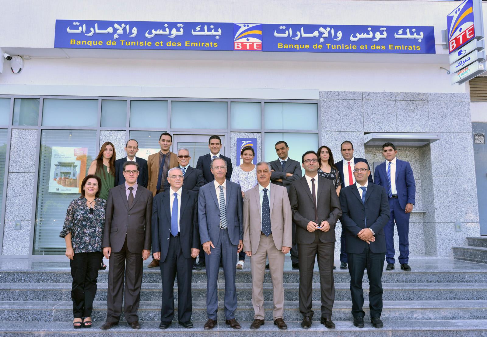 ملف بنك تونس والإمارات على طاولة رئاسة الحكومة