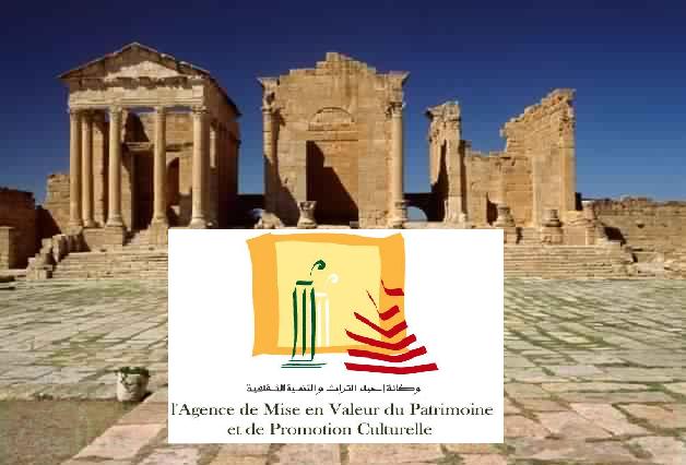 سياح العالم يُشاهدون المتاحف والمواقع الأثرية التونسية عبر غوغل