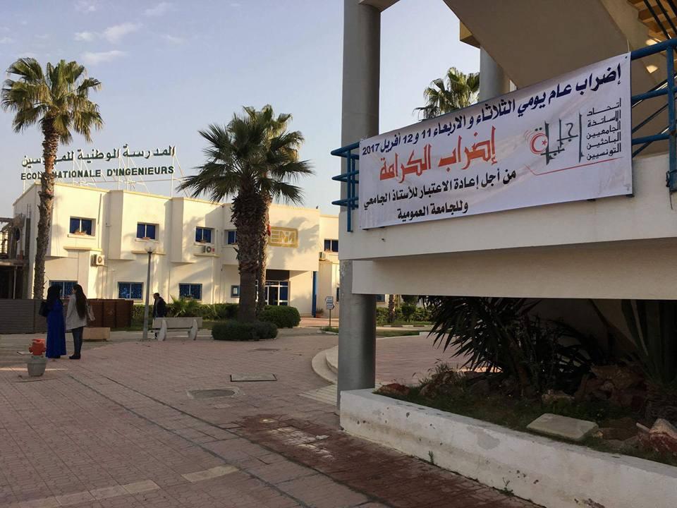 قضيّة ضدّ وزير التعليم العالي ومدير ديوانه