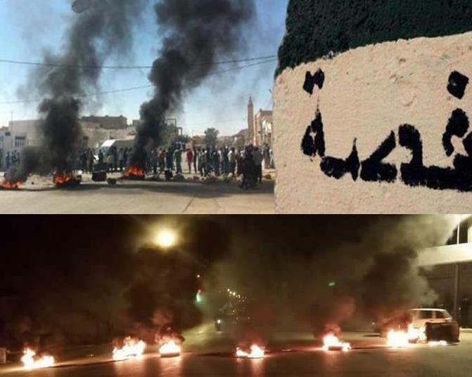 خطير : إيقاف 3 قياديين للجبهة الشعبية بقفصة بتهمة المشاركة في حرق قباضة مالية