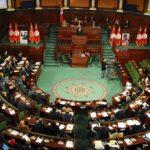 البرلمان يُصادق على قرض لتمويل مشروع سدّي السعيدة والقلعة الكبرى
