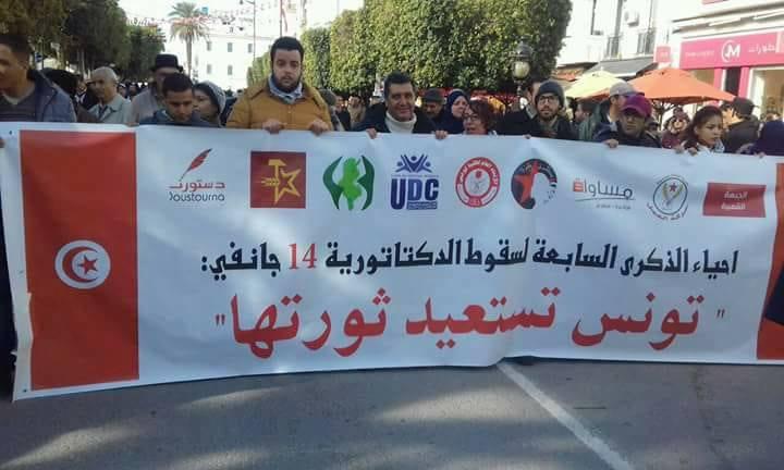 """من شعارات الجبهة الشعبية في عيد الثورة : """"النهضة والنّداء.. أعداء الشهداء"""" (فيديو)"""
