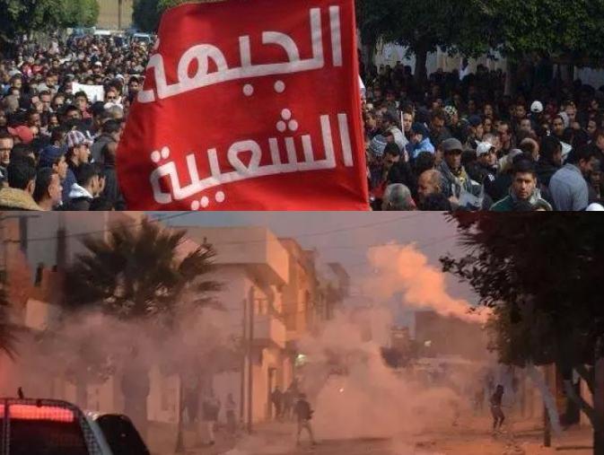 اتُّهِموا بالمشاركة في عمليات الحرق والتخريب : الجبهة الشعبية تُدين إيقاف بعض قياداتها الجهوية والمحلية