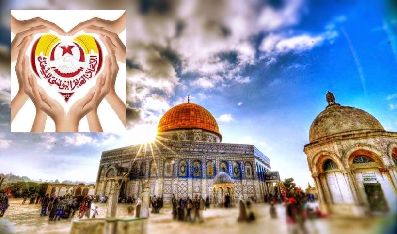 بمشاركة 50 وفدا دوليا : اتحاد الشغل ينظم ملتقى دوليا حول القدس