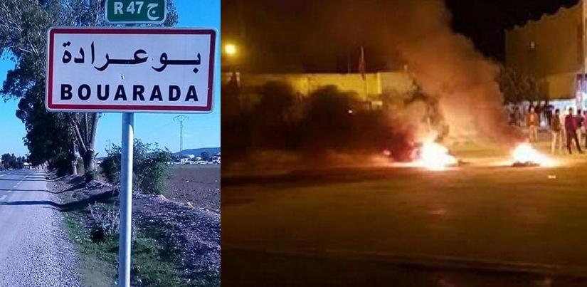 سليانة : محاولة حرق مقرّ أمني ببوعرادة والوالي يستعطف الأولياء…!