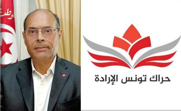 حزب المرزوقي يتّهم الشاهد بالتحريض ..ويُطالب بالتحقيق في حادث حرق مقرّ الجبهة الشعبية