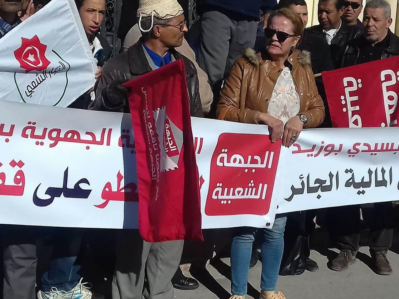 سيدي بوزيد/ اتحاد الشغل والجبهة أبرز مُنظميها: مسيرة للتنديد بقانون المالية وبتصريحات الشاهد