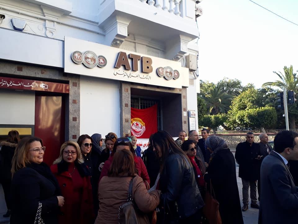 """""""ديقاج"""" في وجه ر.م .ع البنك العربي لتونس (فيديو)"""
