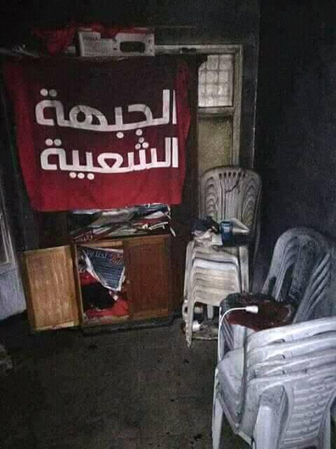 حرق مقرّ حزب العمّال بالعروسة : الشاهد يأذن بفتح تحقيق