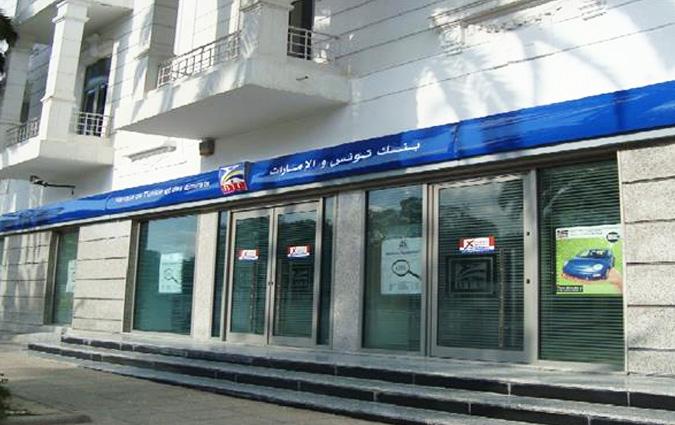 تأخير موعد التفويت في حصة تونس والامارات في بنك