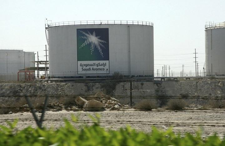 """السعودية تدرج رسميا شركة """"أرامكو"""" بالبورصة"""