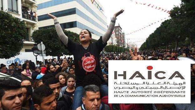 الهايكا تدعو الإعلام للالتزام بقواعد وأخلاقيات المهنة في تغطية الاحتجاجات
