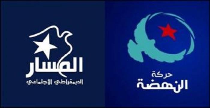 حزب المسار يُندّد بتهديد النهضة الصحافيين..ويدعو الداخلية لفتح تحقيق