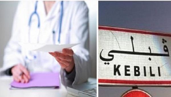 قبلي : إقالة المدير الجهوي للصحة