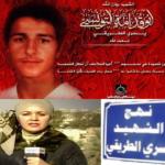 هل يعمل دواعش ببلدية ساقية الزيت؟! : ما حقيقة إطلاق اسم إرهابي على أحد أنهج صفاقس؟