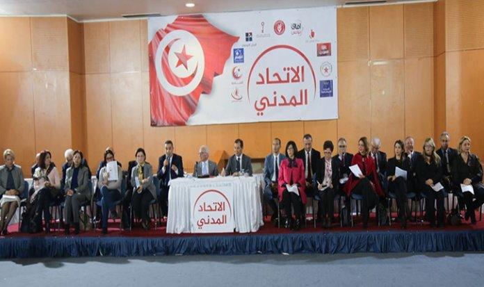 """تحالف """"الاتحاد المدني"""" : اجتماع اللمسات الأخيرة قبل تقديم قائماته في 100 دائرة"""