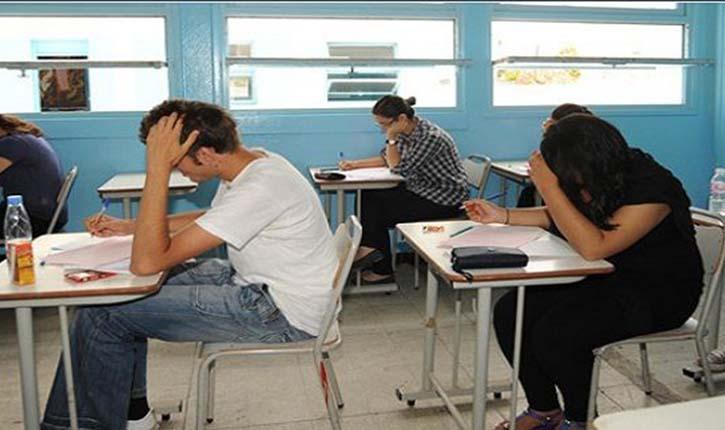 بينها إضافة لغة أجنبية ثالثة : إجراءات جديدة تهمّ تلاميذ الباكالوريا