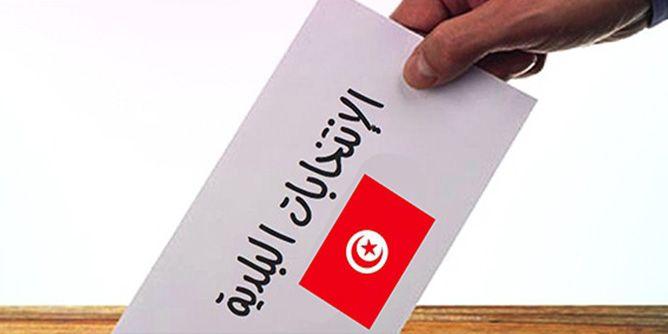 نداء تونس سيتقدّم للانتخابات في 350 دائرة بلدية