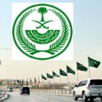 بتهمتي القتل والاغتصاب : السعودية تُعدم 4 باكستانيين