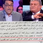 خطير جدّا في محضر تنبيه: اعتراف شكيب درويش بتلقّي النهضة أموالا قطرية وراء الصنصرة !