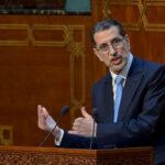 المغرب: ملاحقة عشرات المسؤولين بتُهمة الفساد