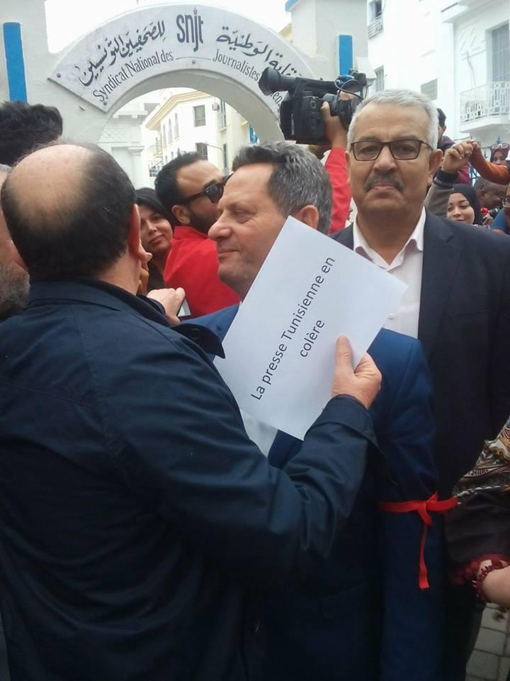 منظّمة دولية : على الحكومة التونسية وضع حدّ للاعتداء على حرية التعبير