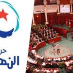 بطلب من محمد بن سالم : كتلة النهضة تجتمع للنظر في اقالة الشاذلي العياري