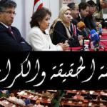 قدمته 10 جمعيات :هيئة بن سدرين ترفض التجريح في عضوها عادل المعيزي
