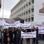 أزمة الأساتذة الجامعيين : إتحاد الشغل يستنجد بمحمد الناصر