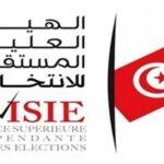 بسبب قائمة النهضة: 13 حزبا تُطالب بتحقيق في تجاوزات الـ isie بالقيروان