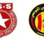 الترجي والنجم في البطولة العربية في نسختها الجديدة