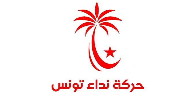 تعزّز حضور نداء تونس بالمكتب التنفيذي لمنظمة الأعراف