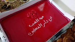 القيروان :  الاحتفال بعيد الحبّ بمركز لرعاية المسنّين (صور)