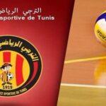 نهائي البطولة العربية للكرة الطائرة: الترجي يواجه الريان القطري