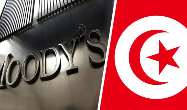 """في تقرير جديد لوكالة """"موديز"""" : القروض البنكيّة غير المستخلصة بلغت مستوى مرتفعا في تونس"""
