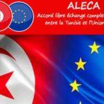 تنبيه جديد من منتدى الحقوق الاقتصادية والاجتماعية للبرلمان والحكومة