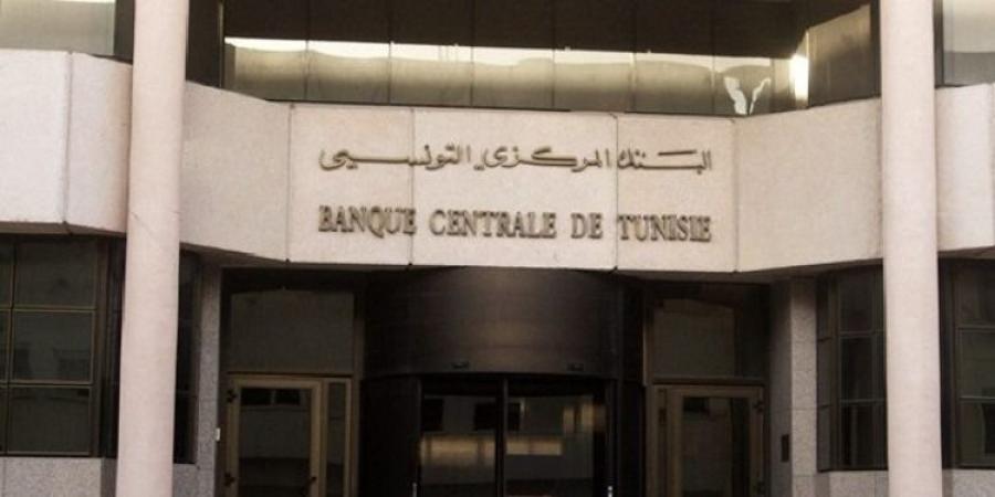 البنك المركزي يكشف معطيات جديدة حول إيقاف إثنين من إطاراته