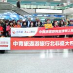 وصول أوّل رحلة سياحية من الصين (صور)