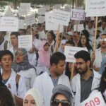 الأطباء الشُبّان : وزارة الصحة غير قادرة على تحمّل مسؤوليتها