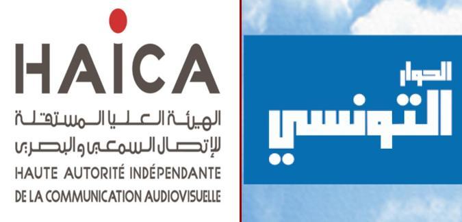 """بسبب نجيب الشابي: الهايكا تُقرر نشر تنبيهها لـ""""الحوار التونسي"""" بالصحف"""