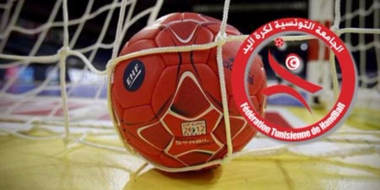 جامعة كرة اليد تكشف عن موعد الجلستين العادية والخارقة للعادة