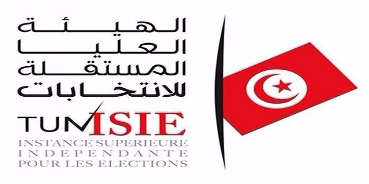 فاروق بوعسكر : نحو سحب قانون منح عطلة استثنائية للأعوان العمومين المترشحين للانتخابات البلدية
