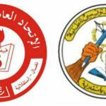 بعد غد : معركة انتخابية بالجامعات بين النهضة واليسار