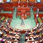 عاجل: فشل جلسة انتخاب أعضاء المحكمة الدستوريّة