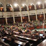 البرلمان: جلسة عامة للنظر في مشروعي قانونين