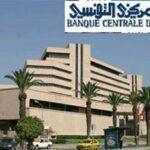 البنك المركزي يقرّ توزيعا جديدا لمقابلات إعادة تمويل البنوك